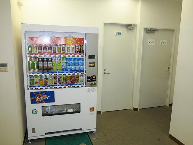 Máy bán nước tự động