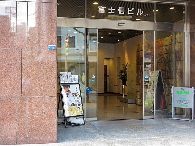 富藤外国語学院